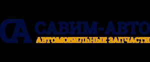Автомобильные запчасти из стекловолокна в Минске и всей Беларуси - Савим-Авто